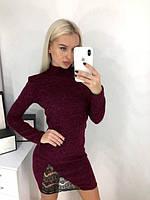 """Стильное платье-гольф с кружевом """"Виола"""", фото 1"""