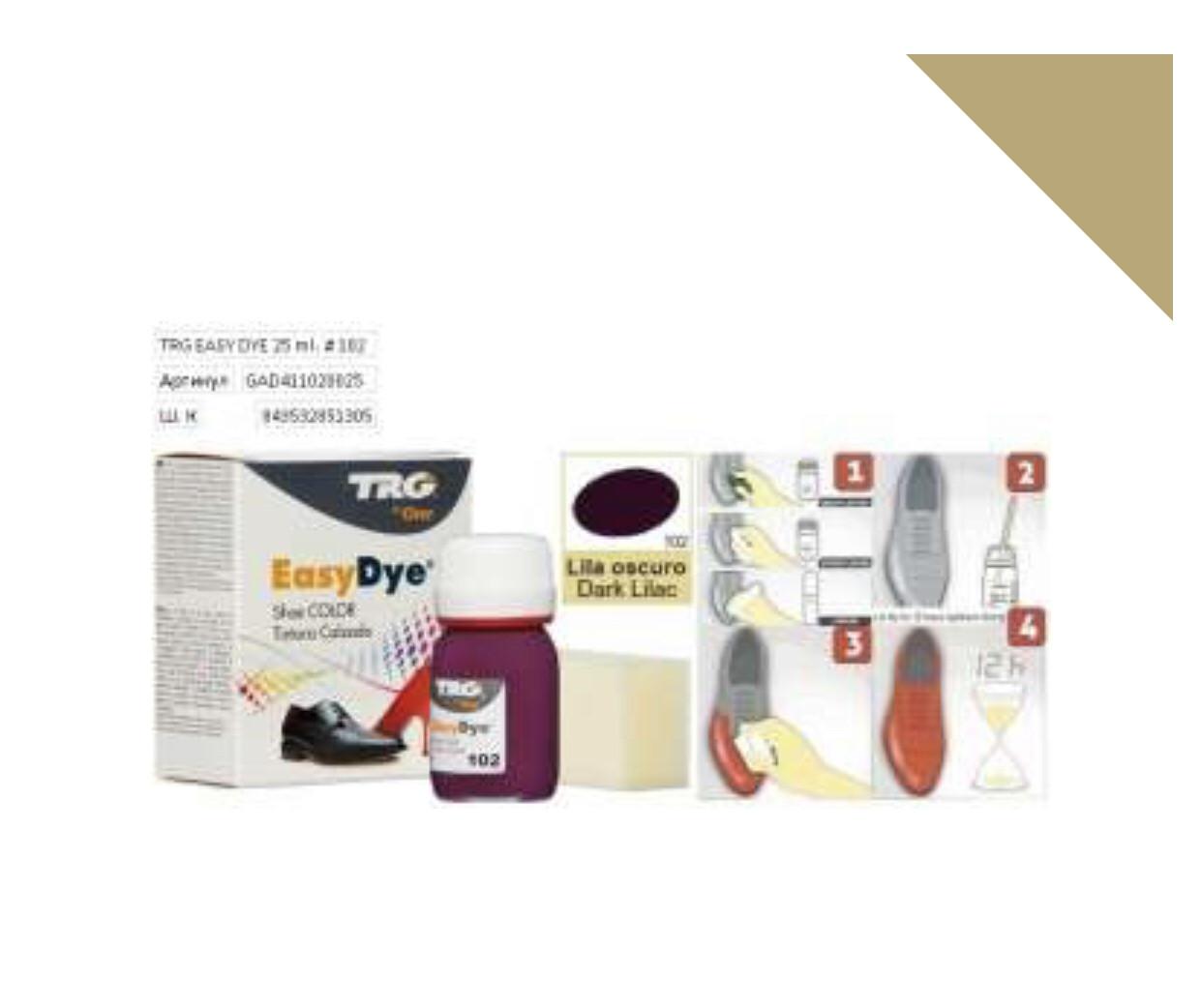 Краска для кожи TRG Easy Dye, 25 мл бисквит
