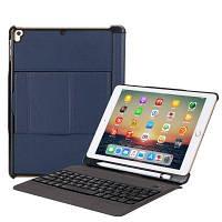 Ipad With Pen Slot Ультратонкая Bluetooth-клавиатура Pro9.7 Air2 Split Bluetooth-клавиатура Protector - сапфир