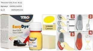 Краска для кожи TRG Easy Dye, 25 мл лимон