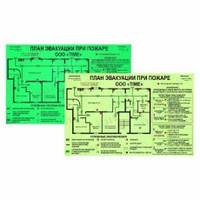 Фотолюминисцентный план эвакуации 600х400 мм (А2), пластик 3мм