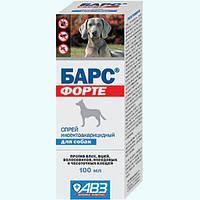 Спрей Барс ФОРТЕ для собак от блох и клещей (фипронил) 100мл