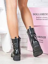 Ботинки кожаные Кейт 6774-28, фото 3