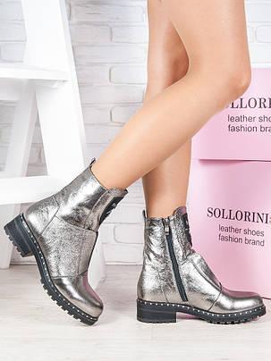 Ботинки кожаные Софи 6777-28, фото 2