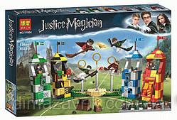 """Конструктор Bela 11004 (Аналог Lego Harry Potter 75956) """"Матч по квиддичу"""" 536 деталей"""