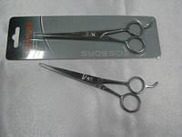 Ножницы Scissors