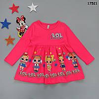 Lol в категории платья и сарафаны для девочек в Украине. Сравнить ... d7e40811561c9