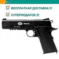 Пневматический пистолет SAS M1911 Tactical KMB-77AHN Colt Blowback Кольт блоубэк газобаллонный CO2 100 м/с, фото 1