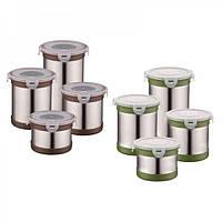 Набор контейнеров 8 предметов Peterhof PH-12417