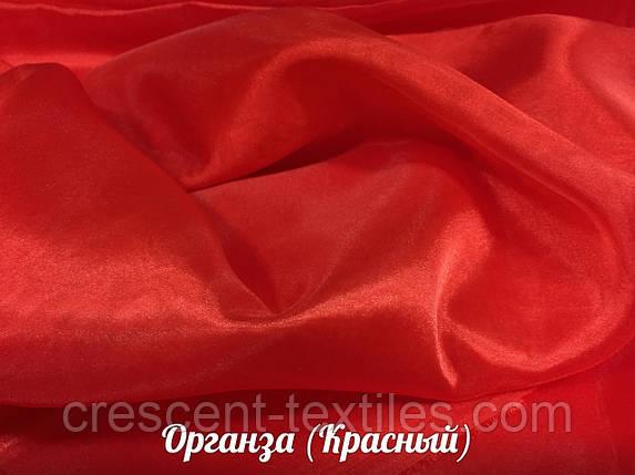 Органза (Красный), фото 2