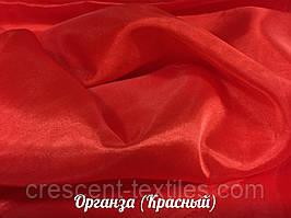 Органза (Красный)