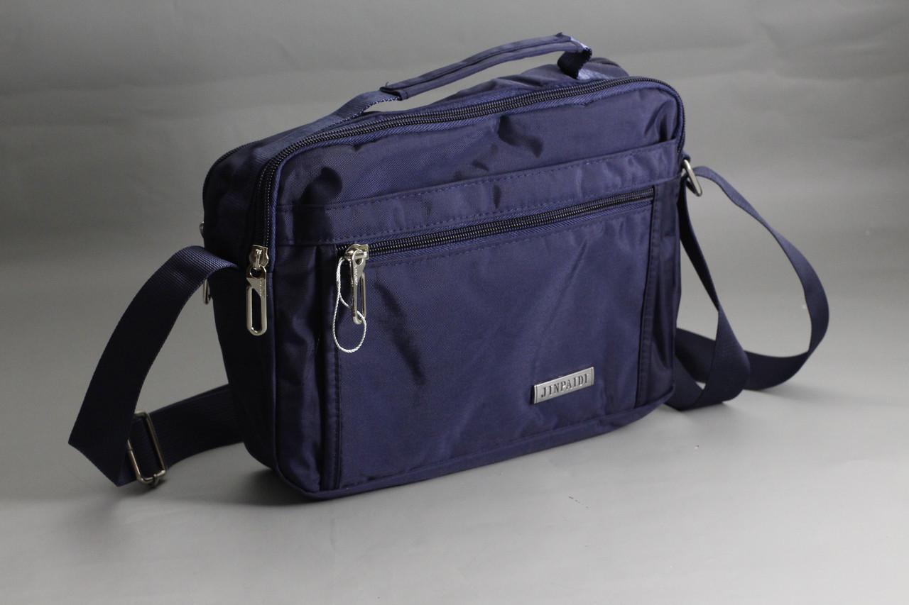 a51ba0c3ed64 Сумка мужская текстильная через плечо синяя, цена 360 грн., купить в ...
