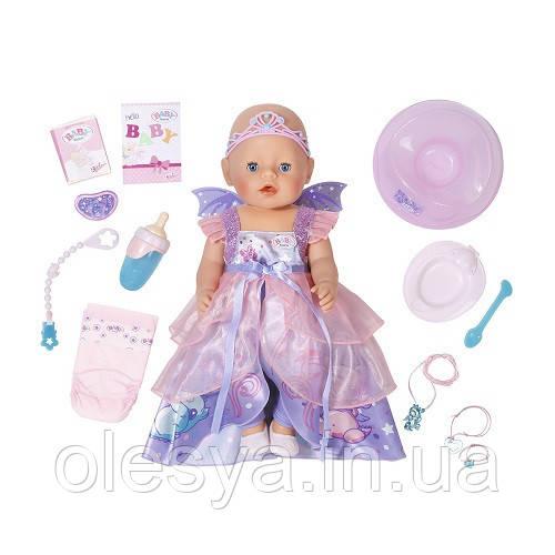 Кукла BABY BORN - ПРИНЦЕССА-ФЕЯ Лучший подарок для девочки