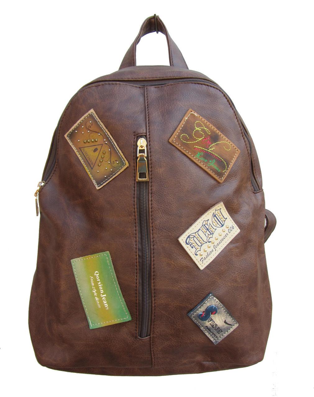 6dc3d1f7646e Кожаный стильный женский рюкзак. Новинка 2017. Выбор. Модная сумка. ЗР07 -  Интернет