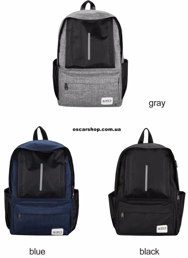48b3f7b67698 ШШ6 Рюкзак с USB портом для зарядки телефона. Спортивный рюкзак. Мужская  сумка портфель.