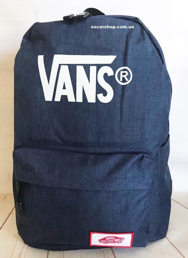 3f379f7c5cb4 Сумка рюкзак Ванс. Выбор. Мужской портфель Vans. Спортивный рюкзак. СО2 -  Интернет