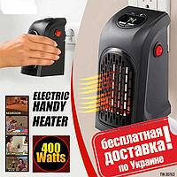Портативный мини обогреватель 400W Handy Heater, Хенди Хитер