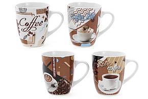 Кружка порцеляновий 375 мл Retro Coffee, 4 види (334-413), фото 2