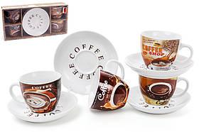 Набір кавовий: 4 чашки 225 мл з блюдцями (334-420), фото 2