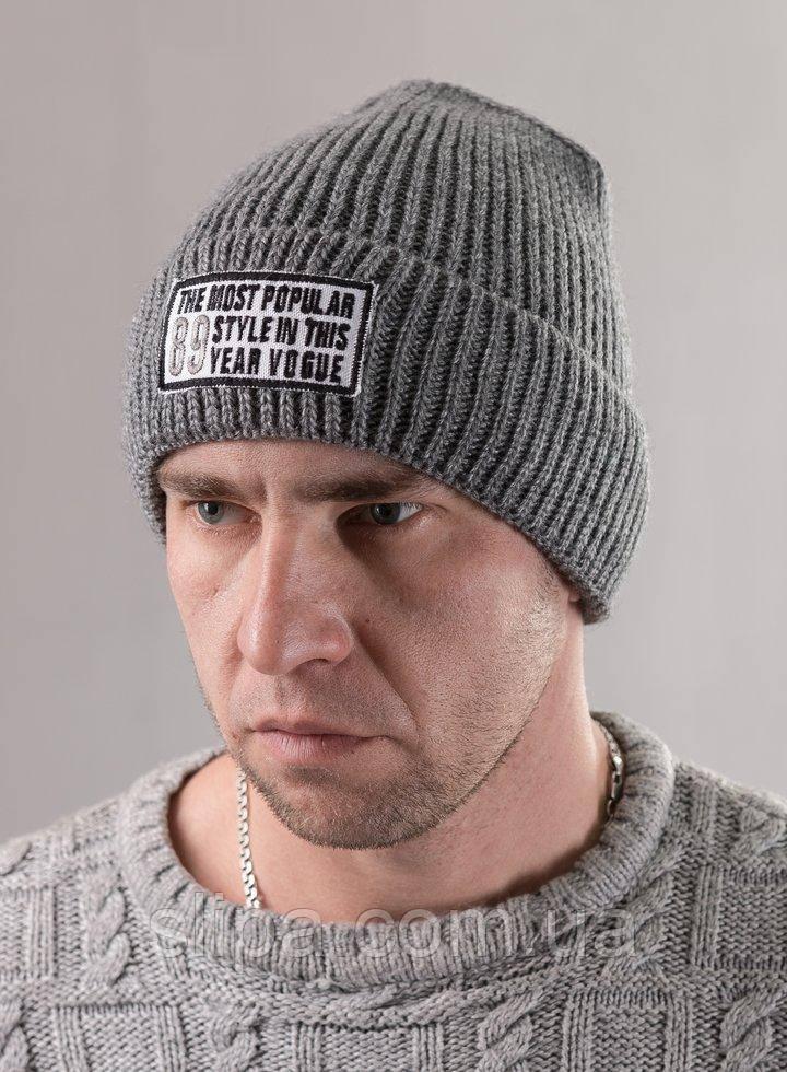 Мужская зимняя шапка Vogue 89 серая, вязка