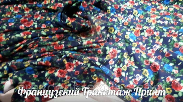 Французский Трикотаж Принт (Темно-Синий+Розы), фото 2