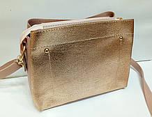 Женская мини-сумка, розовая с золотистым