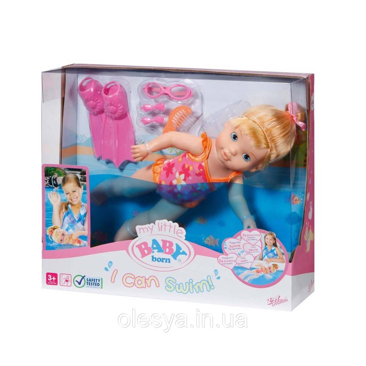 Интерактивная кукла MY LITTLE BABY BORN - УЧИМСЯ ПЛАВАТЬ- Лучший подарок для девочки