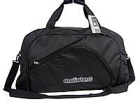 c4052ca090a6 Спортивная,дорожная сумка Adidas. Большая сумка-рюкзак. Рюкзак Adidas. КСС53