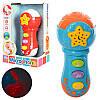 Детский музыкальный микрофон, 60083