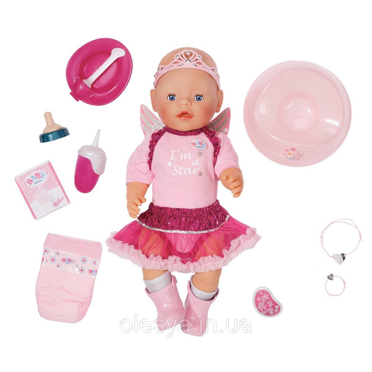 Кукла BABY BORN - ВОЛШЕБНЫЙ АНГЕЛ- Лучший подарок для девочки