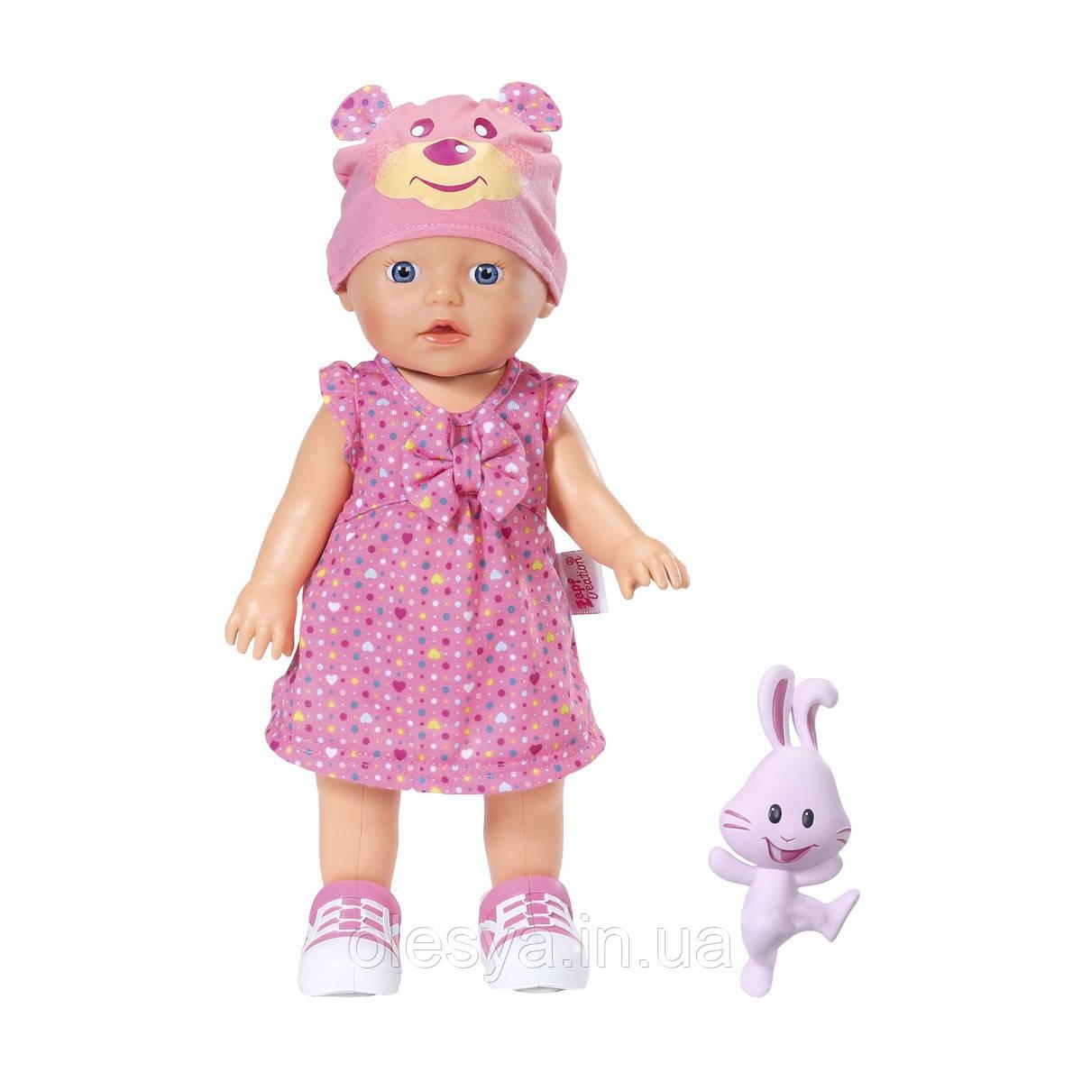 Интерактивная кукла MY LITTLE BABY BORN - УЧИМСЯ ХОДИТЬ- Лучший подарок для девочки