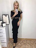 Платье женское с гипюровыми вставками