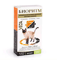 Биоритм для кошек со вкусом кролика 48 таблеток Веда *