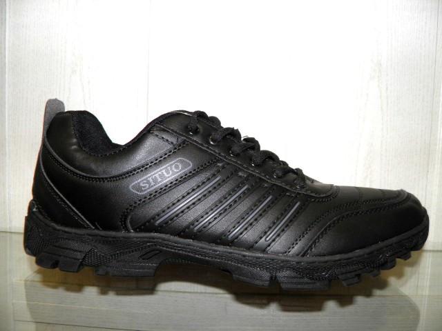 Кроссовки Situo 9102-2 черный