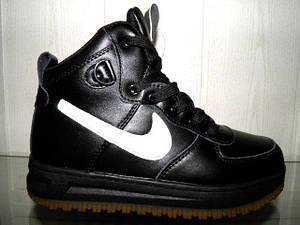 Кросівки зимові підліткові Nike (Репліка) 812-4 чорний