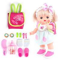 Куклы для кукол Куклы для девочек - Синяя школьная одежда 1TopShop