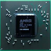Микросхема AMD ATI 216-0833002 новая 2017+