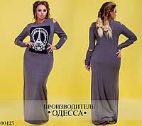 Теплое вязаное платье туника в Украине. Сравнить цены, купить ... 693782d6b29