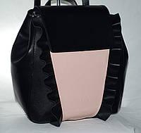 Стильная женская сумка-рюкзак от производителя