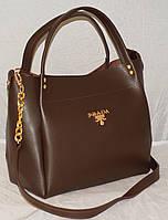 Женская сумка с косметичкой Prada, коричневый