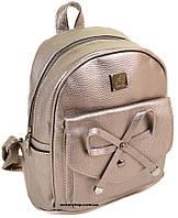 Кожаная женская сумка портфель 23 21 13 Alex Rai. Небольшой Женский рюкзак  серебро 8c372377ca904