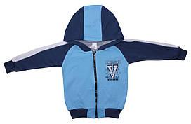 Толстовка ValeriTex 193355055008 104 см Голубой, КОД: 264005