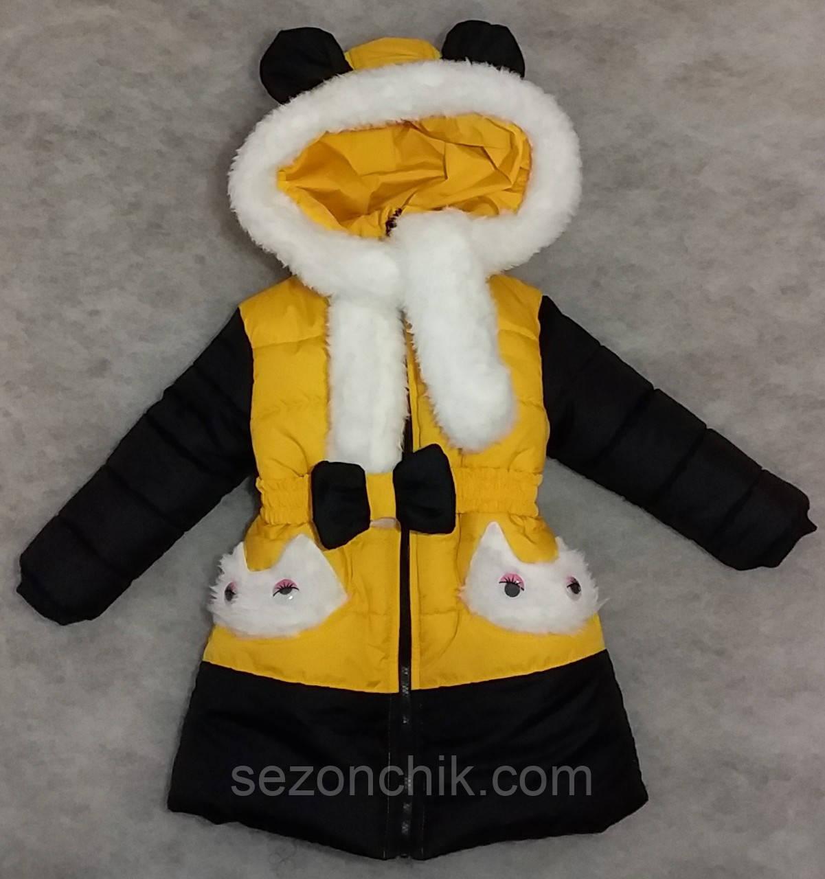 Зимние детские куртки на девочек яркие модные