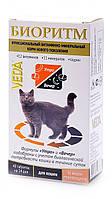 Биоритм для кошек со вкусом морепродуктов 48 таблеток Веда *