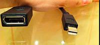 Кабель папа Mini displayport to displayport мама Mini display port