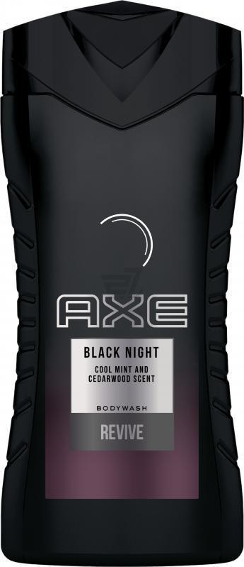 "Гель для душа AXE ""Black Night"" (250мл.)"