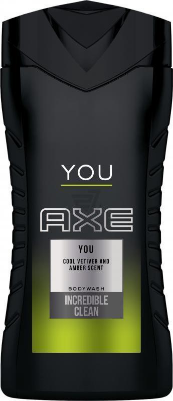 """Гель для душу AXE """"You"""" (250мл.)"""