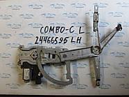 Стеклоподъемник передний левый опель Корса С, Corsa C 24466595