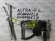 Стеклоподъемник передний левый опель Астра Н, Astra H 131100417