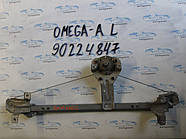 Стеклоподъемник задний левый опель Омега А, Omega A мех. 90224847
